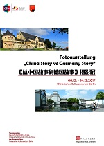 "Fotoausstellung ""China Story vs Germany Story"""