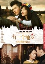 "Film:""Somewhere Only We Know"""