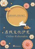 Online-Kultursalon<br/>